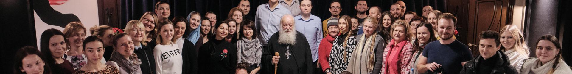 OrthodoxBRO