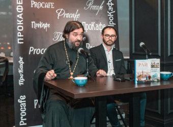 Протоиерей Андрей Ткачёв и писатель Сергей Комаров